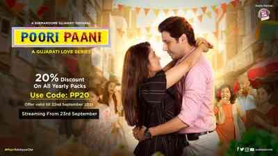 Poori Paani - Promo