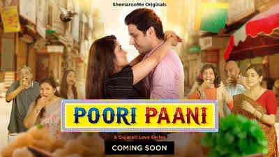 Poori Paani - Trailer