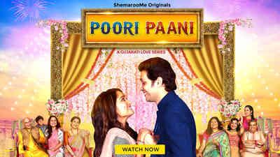 Poori Paani