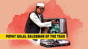 Popat Dalal Salesman Of The Year