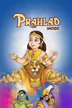 Prahlad - Hindi