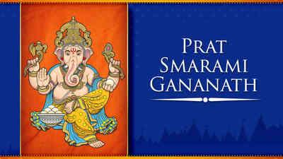 Prat Smarami Gananath