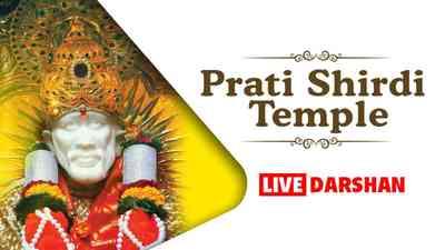 Prati Shirdi, Shirgaon, Pune, Live Darshan