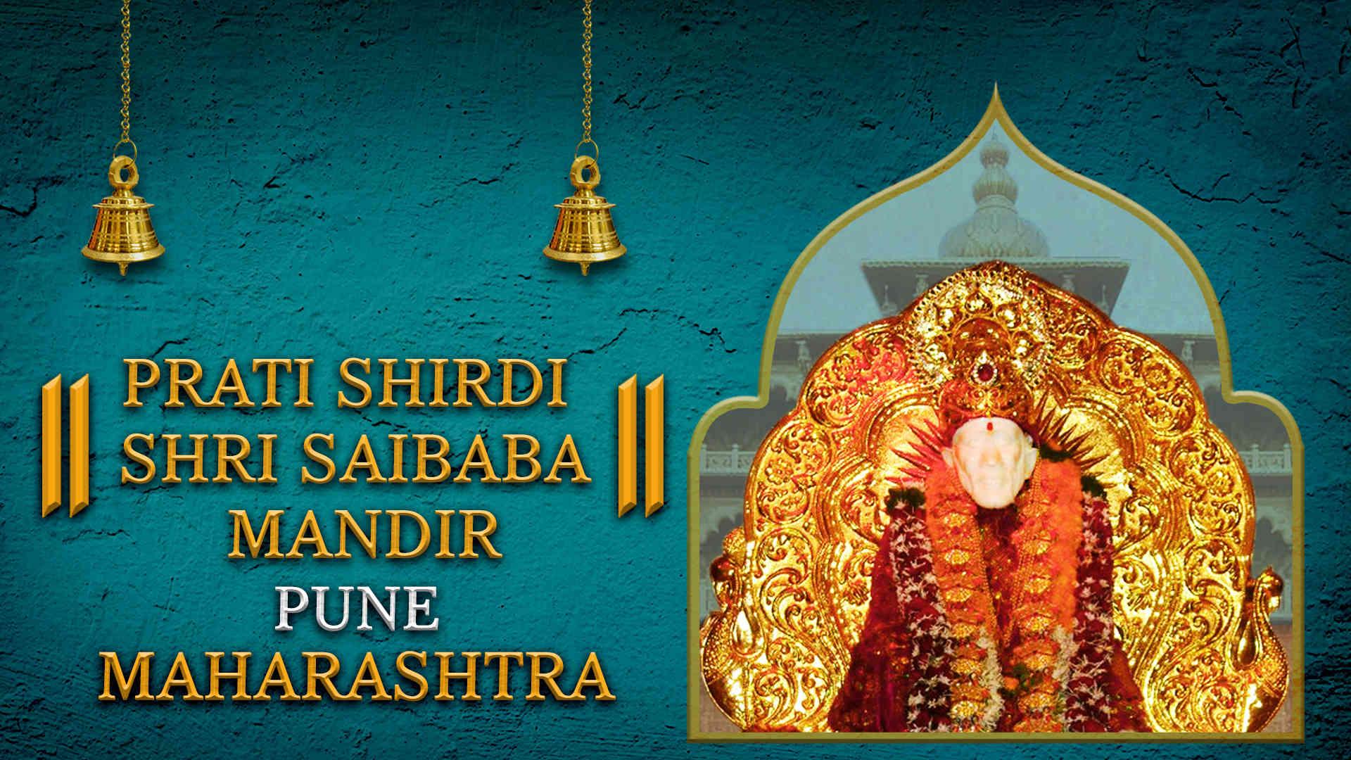 Prati Shirdi Shri Saibaba Mandir, Shirgaon, Pune