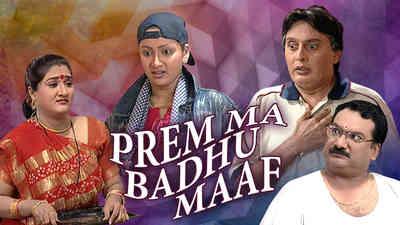 Prem Ma Badhu Maaf