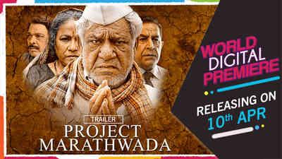 Project Marathwada - Promo
