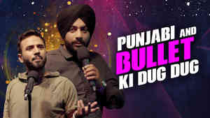 Punjabi and Bullet ki Dug Dug - Comedy Studio E11 Teaser