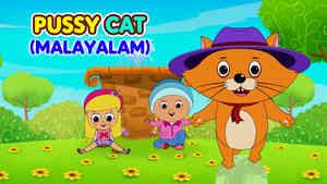 Pussy Cat - Waltz Style - Malayalam