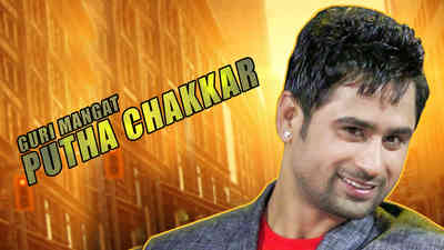 Putha Chakkar