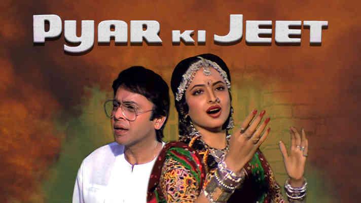 Pyar Ki Jeet