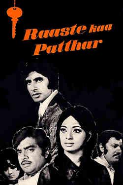 Raaste Kaa Patthar