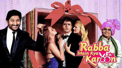 Rabba Main Kya Karoon