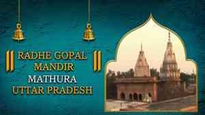 Radhe Gopal Mandir, Mathura