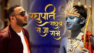 Raghupati Raghav Raja Ram