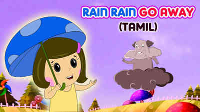 Rain, Rain, Go Away - Country Pop Style - Tamil