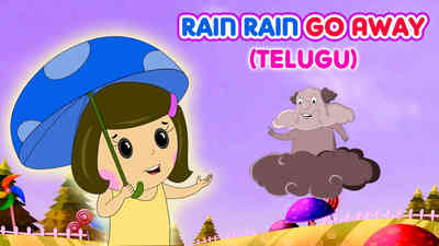 Rain, Rain, Go Away - Country Pop Style - Telugu
