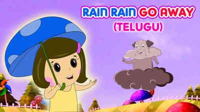 Rain, Rain, Go Away - Country Pop Style - Telugu