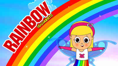 Rainbow Colours song