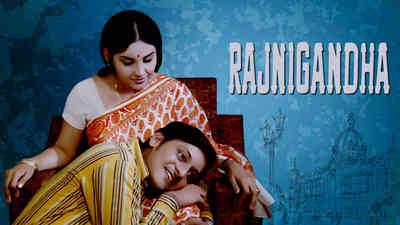 Rajni Gandha