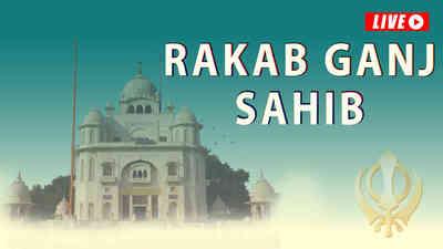 Rakabganj Sahib