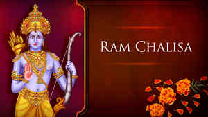 Ram Chalisa - Male
