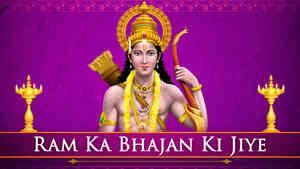Ram Ka Bhajan Ki Jiye