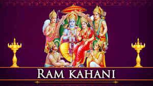 Ram Kahani