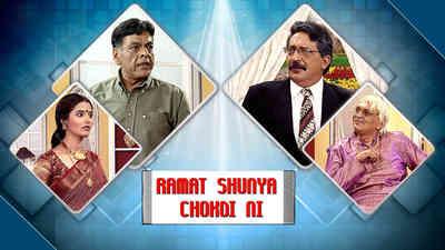 Ramat Shunya Chokdi Ni