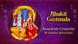 Ramayan Chaupai by Varsha Srivastava