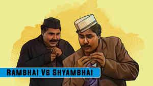 Rambhai Vs Shyambhai