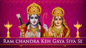 Ramchandra Keh Gaye Siya Se - Hindi and English Lyrical