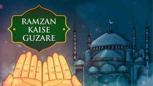 Ramzan Kaise Guzare