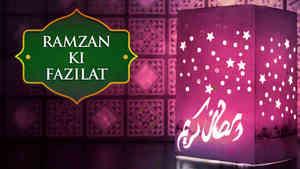 Ramzan Ki Fazilat