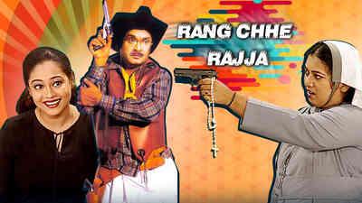 Rang Chhe Rajja