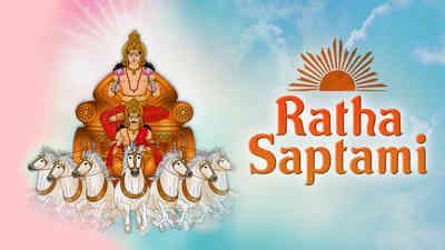 Rath Saptmi