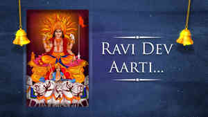 Ravi Dev Aarti - Male - Hindi Lyrics