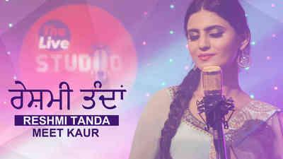 Reshmi Tanda