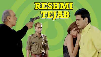 Reshmi Tejab
