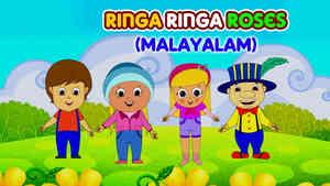 Ringa Ringa Roses - Polka Style - Malayalam