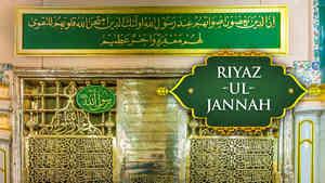 Riyazul Jannah