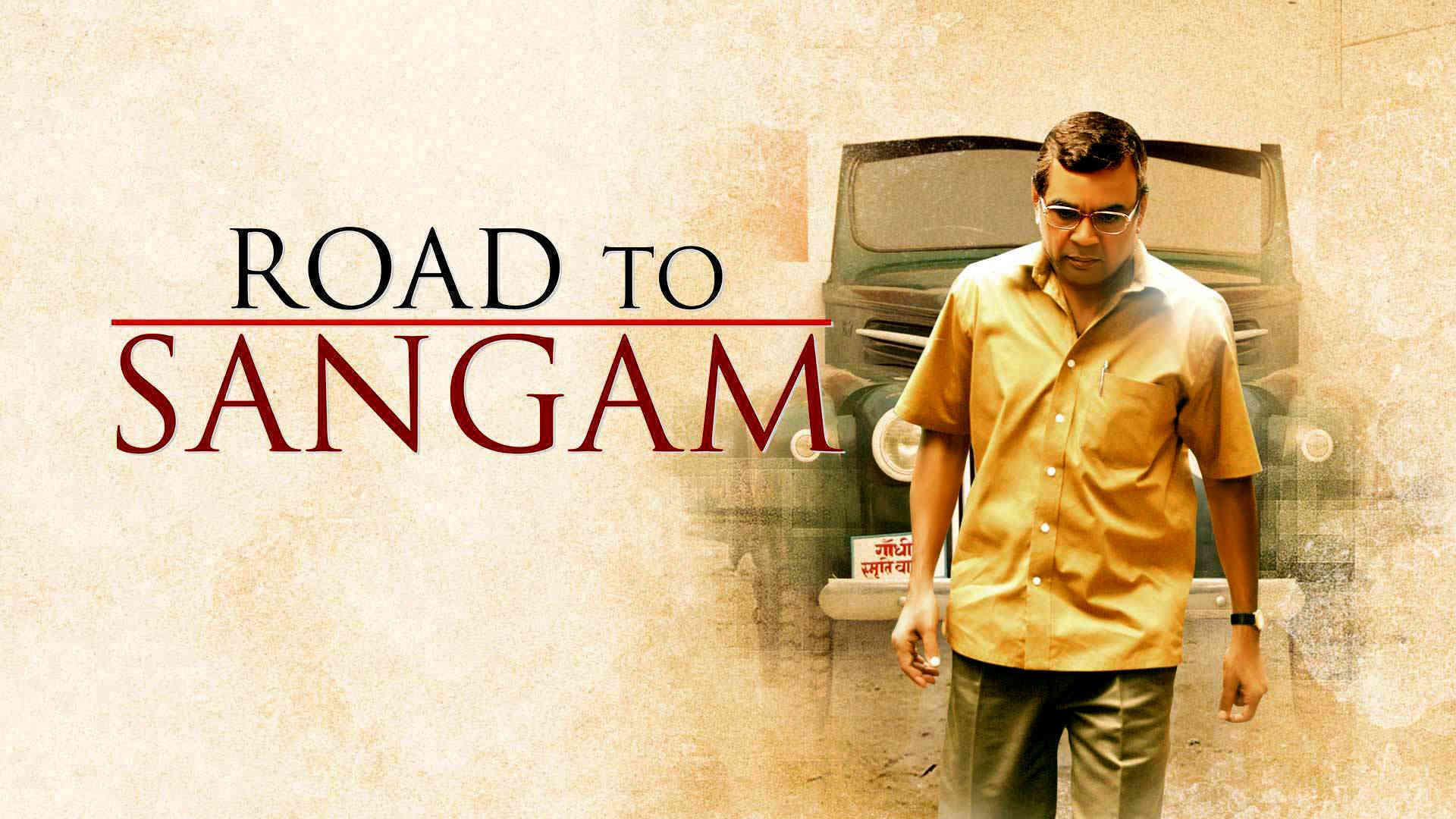 Road To Sangam