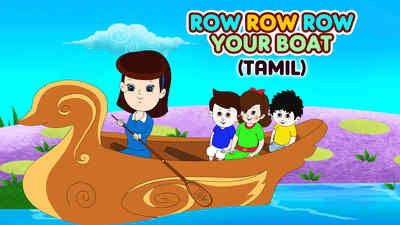 Row, Row, Row Your Boat - Slow Swing Style - Tamil