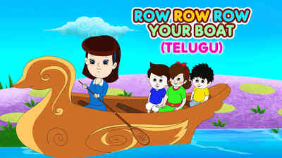 Row, Row, Row Your Boat - Slow Swing Style - Telugu