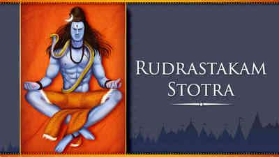 Rudrastakam - Sanskrit Lyrics With Meaning
