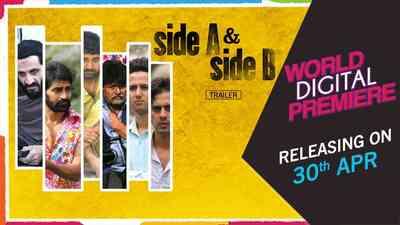 SIDE A & SIDE B - Promo