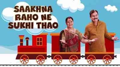 Saakhna Raho Ne Sukhi Thao