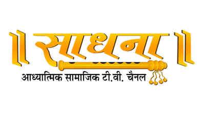 Sadhna TV