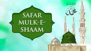 Safar Mulk-e-Shaam