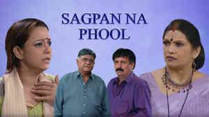 Sagpan Na Phool