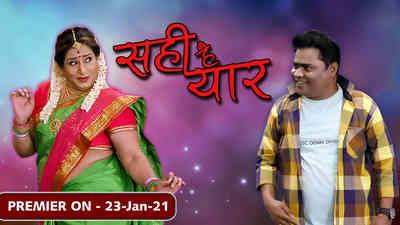Sahi Hai Yaar - Promo